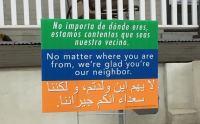 Good Neighbor Sign
